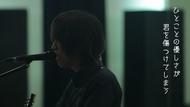 「Shout」リリックビデオ
