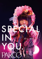 PARCOコーポレートキャンペーン「SPECIAL IN YOU.」