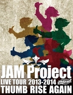 「JAM Project LIVE TOUR 2013-2014 THUMB RISE AGAIN」Blu-rayジャケット画像