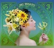 美郷あき10th Anniversary Best Album『GIFT』ジャケット画像