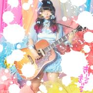 シングル「きゅるきゅる」【CD+DVD】