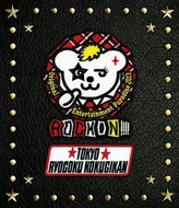 「Original Entertainment Paradise 2013 ROCK ON !!!! 東京両国国技館」Blu-rayジャケット画像
