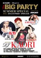 『DJ KAORI × ageHa presents THE BIG PARTY #004 SUMMER SPECIAL』