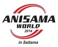 """10月12日(日)に開催されるライブイベント""""ANISAMA WORLD 2014 in Saitama"""" (C)ANISAMA WORLD 10月12日(日)に開催されるライブイベント""""ANISAMA WORLD 2014 in Saitama"""" (C)ANISAMA WORLD"""