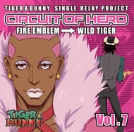 「TIGER & BUNNY -SINGLE RELAY PROJECT-「CIRCUIT OF HERO」Vol.7」ジャケット画像 (C)SUNRISE/T&B PARTNERS, MBS 「TIGER & BUNNY -SINGLE RELAY PROJECT-「CIRCUIT OF HERO」Vol.7」ジャケット画像 (C)SUNRISE/T&B PARTNERS, MBS