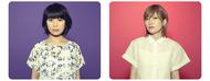 チャットモンチー、ニューシングルにgroup_inouによる「変身」のリミックスを収録!