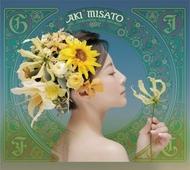 美郷あき 10th Anniversary Best Album『GIFT』ジャケット画像