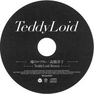 「魂のルフラン (TeddyLoid Remix) / 高橋洋子」ジャケット