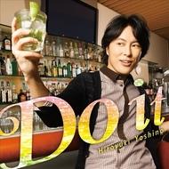 吉野裕行「Do it」豪華盤ジャケット画像 (C)Kiramune Project 吉野裕行「Do it」豪華盤ジャケット画像 (C)Kiramune Project