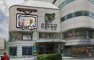 池袋P'パルコに新しくオープンする「ニコニコ本社」の外観