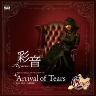 彩音「Arrival of Tears」限定盤ジャケット画像