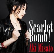 美郷あき「Scarlet Bomb!」ジャケット画像