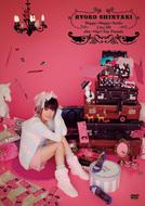 「新谷良子 LIVE TOUR DVD Happy・Happy・Smile 09 chu→lip☆Toy Parade」ジャケット画像