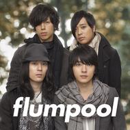ダウンロード・シングル「見つめていたい」をリリースするflumpool