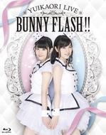 ゆいかおりLIVE「BUNNY FLASH!!」Blu-rayジャケット画像