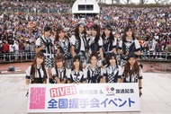 AKB48が「RIVER」発売記念イベントを開催