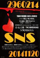 タワーレコード梅田NU茶屋町店 presents「SELL NU SOUL」