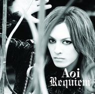 Aoiの2ndアルバム『Requiem』