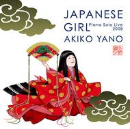 アルバム『JAPANESE GIRL - Piano Solo Live 2008 -』