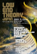 『LOW END THEORY JAPAN 2009』今年も開催!