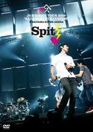 スピッツのライヴDVD『JAMBOREE TOUR 2009 〜さざなみOTRカスタム atさいたまスーパーアリーナ〜』