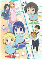 TVアニメ「はなまる幼稚園」