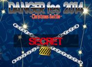 「DANGER fes 2014-Christmas Battle-」特設サイト