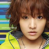 ユンナのニューシングル「好きなんだ」