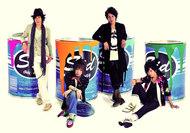 ニューシングル「one way」をリリースしたビジュアル系バンド、シド