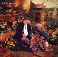 アルバム『戦争と平和』