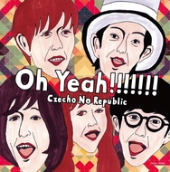 シングル 「Oh Yeah!!!!!!!」