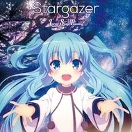 Larval Stage Planning「Stargazer」ジャケット画像 (C)霧弥湖町観光協会 Larval Stage Planning「Stargazer」ジャケット画像 (C)霧弥湖町観光協会