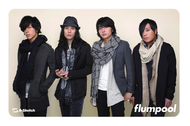 レコード店で着うたダウンロードカードを初めて販売するflumpool