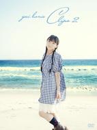 堀江由衣「yui horie CLIPS2」DVDジャケット画像