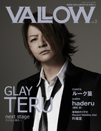VALLOW Vol.2