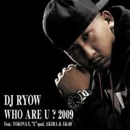 故TOKONA-Xの楽曲を網羅したトリビュートMIXアルバム「BEST OF TOKONA-X mixed by DJ RYOW」