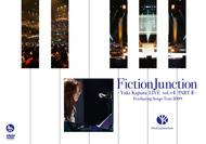 「FictionJunction 〜Yuki Kajiura LIVE Vol.#4 PART II〜」初回盤ジャケット画像