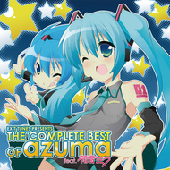 『EXIT TUNES PRESENTS THE COMPLETE BEST OF azuma feat. 初音ミク』ジャケット画像