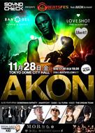 SoundCheck presents 『Beats Fes Featuring Akon』