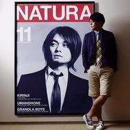 キリンジの配信限定シングル「小さなおとなたち」 Listen Japan