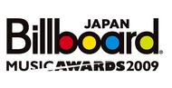 新たに新設された「ビルボード・ジャパン・ミュージック・アワード2009」 Listen Japan