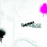 映画『BANDAGE バンデイジ』サウンドトラック『ANOTHER BANDAGE』(C)2010「BANDAGE」製作委員会 Listen Japan 映画『BANDAGE バンデイジ』サウンドトラック『ANOTHER BANDAGE』(C)2010「BANDAGE」製作委員会 Listen Japan
