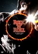 矢沢永吉20年ぶり東京ドーム公演の模様を収めたDVD「ROCK'N'ROLL IN TOKYO DOME」 Listen Japan