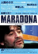 サッカーファン必見のドキュメンタリー映画『マラドーナ』が公開 Listen Japan