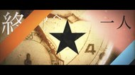 「Shooting Star」MV