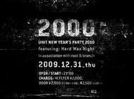 _代官山UNIT(東京)、カウントダウンに『Hard Wax Night』!! Listen Japan