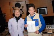トータス松本(写真左)が佐藤隆太主演ドラマの主題歌を担当 Listen Japan