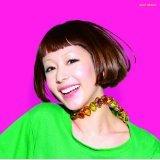 デビュー5周年。初ベストの発売も決定した木村カエラ Listen Japan