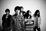 次世代イベント『version21.1 second』に出演するサカナクション Listen Japan
