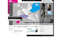 『master groove circle 2』アルバム公式サイトスクリーンショット ListenJapan